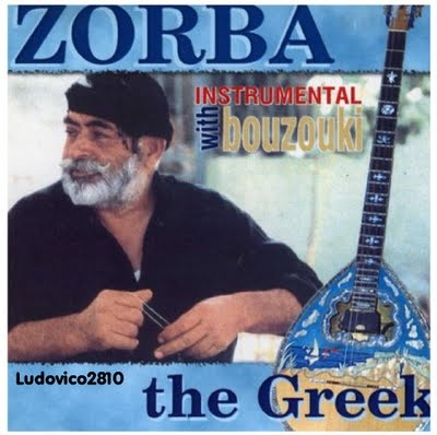 Welcome to greece bouzouki instrumentals downloads